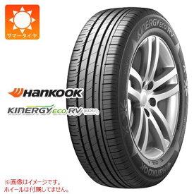 2本 サマータイヤ 195/65R15 91H ハンコック キナジーエコRV K425V HANKOOK KINERGY eco RV K425V