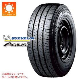 正規品 4本 サマータイヤ 195/80R15 107/105R(8PR) ミシュラン アジリス MICHELIN AGILIS 【バン/トラック用】