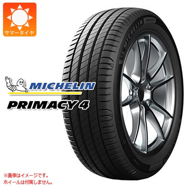 サマータイヤ 225/45R17 94W XL ミシュラン プライマシー4 MICHELIN PRIMACY 4 正規品