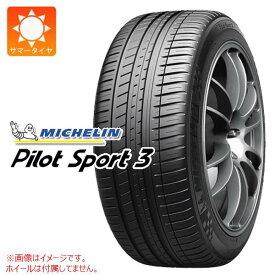 4本 サマータイヤ 255/35R19 96Y XL ミシュラン パイロットスポーツ3 AO アウディ承認 MICHELIN PILOT SPORT 3