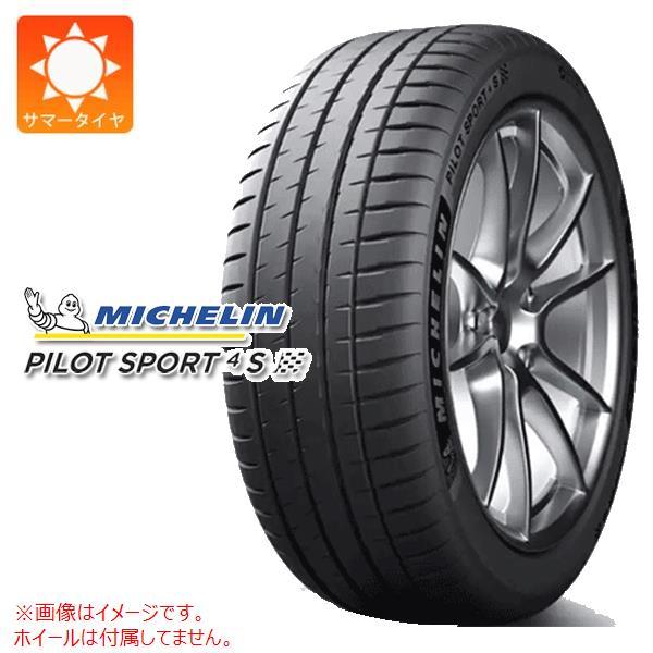 サマータイヤ 225/40R19 (93Y) XL ミシュラン パイロットスポーツ4S MICHELIN PILOT SPORT 4S 正規品