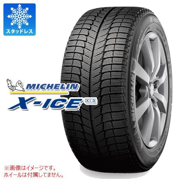 スタッドレスタイヤ 245/45R19 102H XL ミシュラン エックスアイス XI3 MICHELIN X-ICE XI3