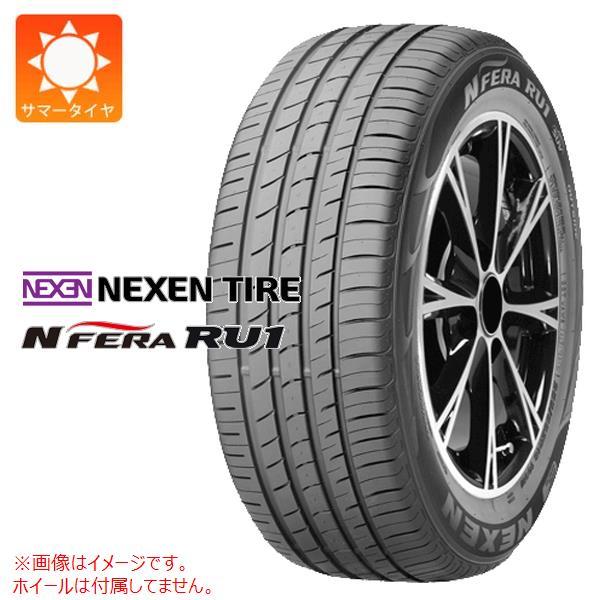 サマータイヤ 235/55R19 105V ネクセン N'フィラ RU1 N1 ポルシェ承認 2019年10月発売サイズ NEXEN N'FERA RU1