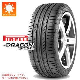 正規品 4本 サマータイヤ 215/45R17 91W XL ピレリ ドラゴン スポーツ PIRELLI DRAGON SPORT