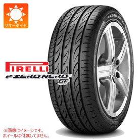 サマータイヤ 255/35R18 (94Y) XL ピレリ P ゼロ ネロ GT PIRELLI P ZERO NERO GT 正規品