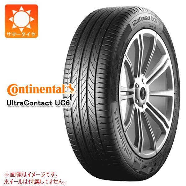 サマータイヤ 245/45R17 95W コンチネンタル ウルトラコンタクト UC6 CONTINENTAL UltraContact UC6 正規品