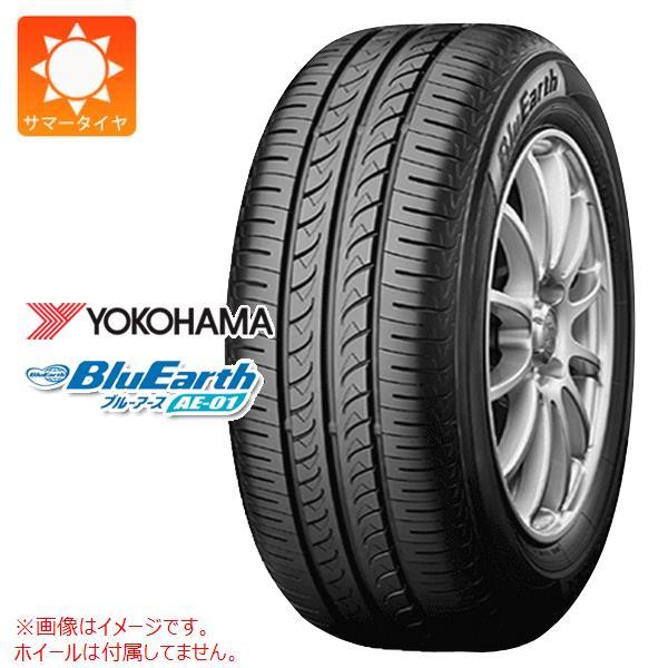 2019年製 サマータイヤ 165/60R15 77H ヨコハマ ブルーアース AE-01 YOKOHAMA BluEarth AE-01
