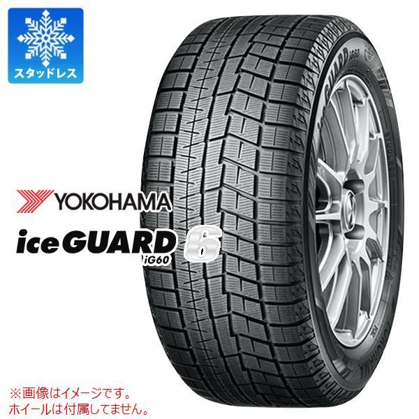 スタッドレスタイヤ 225/50R16 92Q ヨコハマ アイスガードシックス iG60 YOKOHAMA iceGUARD 6 iG60