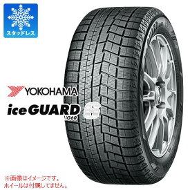 スタッドレスタイヤ 195/45R16 80Q ヨコハマ アイスガードシックス iG60 YOKOHAMA iceGUARD 6 iG60