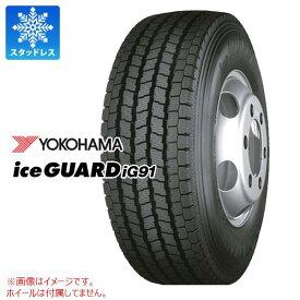 スタッドレスタイヤ 205/85R16 117/115L ヨコハマ アイスガード iG91 YOKOHAMA iceGUARD iG91 【バン/トラック用】