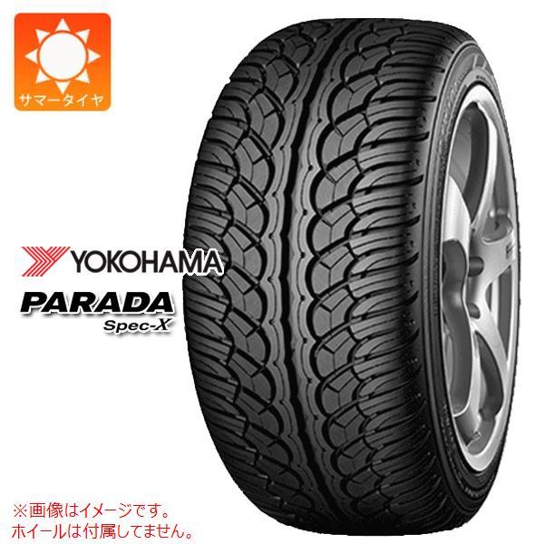 サマータイヤ 325/50R22 116V REINF ヨコハマ パラダ スペック-X PA02 YOKOHAMA PARADA Spec-X PA02[個人宅配送/後払決済不可]