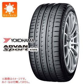 サマータイヤ 225/40R18 88W ヨコハマ アドバンスポーツ V105 V105F YOKOHAMA ADVAN Sport V105