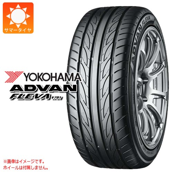 サマータイヤ 195/45R17 85W XL ヨコハマ アドバン フレバ V701 YOKOHAMA ADVAN FLEVA V701