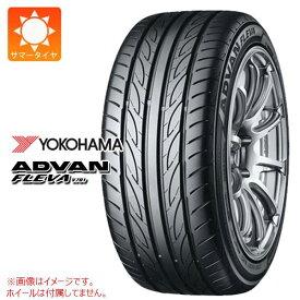4本 サマータイヤ 195/45R17 85W XL ヨコハマ アドバン フレバ V701 YOKOHAMA ADVAN FLEVA V701