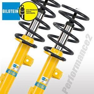 ビルシュタイン B12 PRO-KIT MINI MINI R56/R57/R58 ワン クーパー クーパーS(R56) 年式 07/2〜 品番:BTS46-180469 BILSTEIN