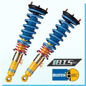 ビルシュタイン B12(BTS) スバル アウトバック BP9(2.5L) 年式 03/10〜09/5 品番:BTS5056J BILSTEIN