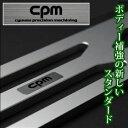 CPM ロアーレインフォースメント BMW 3シリーズ E46 ( M3含む全モデル )用 品番 (CLRF-B 001)