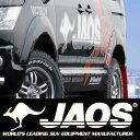 Jaosofd5 1