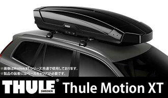 surirufubokkusumoshon XT XXL burakkugurosshi(6299-1)THULE Motion XT XXL