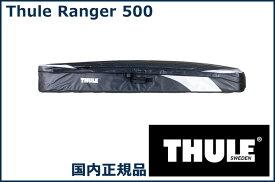THULE ソフトルーフボックス Ranger 500 TH6035 スーリー レンジャー500 代金引換不可