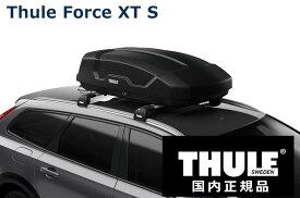 THULE ルーフボックス Force XT S ブラックエアロスキン TH6351 スーリー フォースXT S 代金引換不可