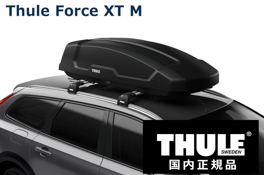 スーリー ルーフボックス フォースXT M ブラックエアロスキン TH6352 THULE Force XT M 代金引換不可