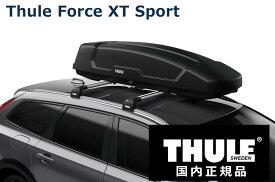 THULE ルーフボックス Force XT SPORT ブラックエアロスキン TH6356 スーリー フォースXT SPORT 代金引換不可