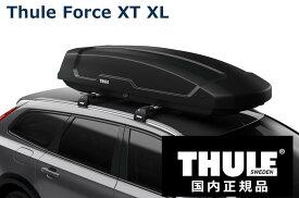 THULE ルーフボックス Force XT XL ブラックエアロスキン TH6358 スーリー フォースXT XL 代金引換不可