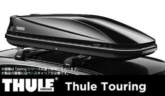 surirufubokkusutsuringu 600總分黑色(6346-3)THULE Touring 600