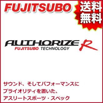 妃嫔排气授权 R 铃木 ZC32S 迅速体育商品数目︰ 550 81533 藤壶。