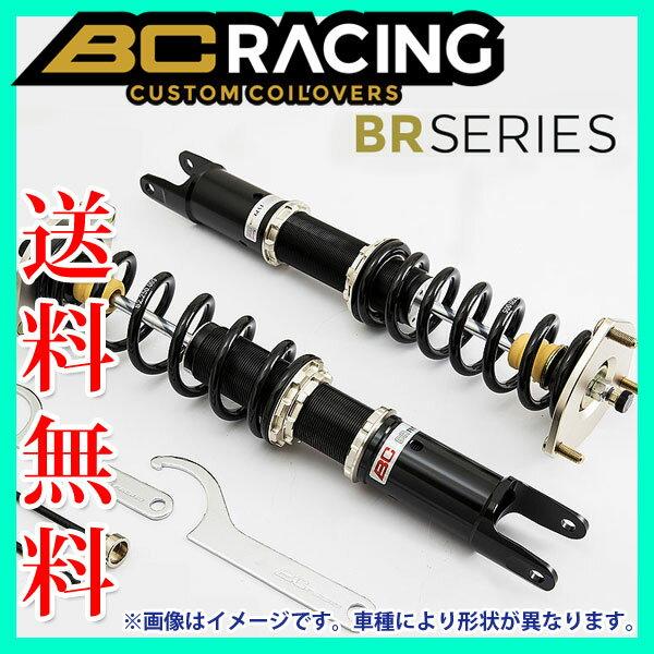 BC Racing BR Coilover Kit RN-TYPE メルセデスベンツ Bクラス W245 2WD 2008-2012 品番:J-15-RN BCレーシング コイルオーバーキット 車高調