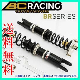 BC Racing BR Coilover Kit RA-TYPE スバル XV GP7/GPE 2012- 品番:F-26-RA BCレーシング コイルオーバーキット 車高調