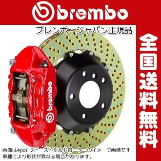 供MERCEDES-BENZ A250前輪(W176)使用的2014年~365x29 2-Piece 4pot/Brembo(burembo)GT製動系統