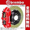 Brenbo6pot2p355