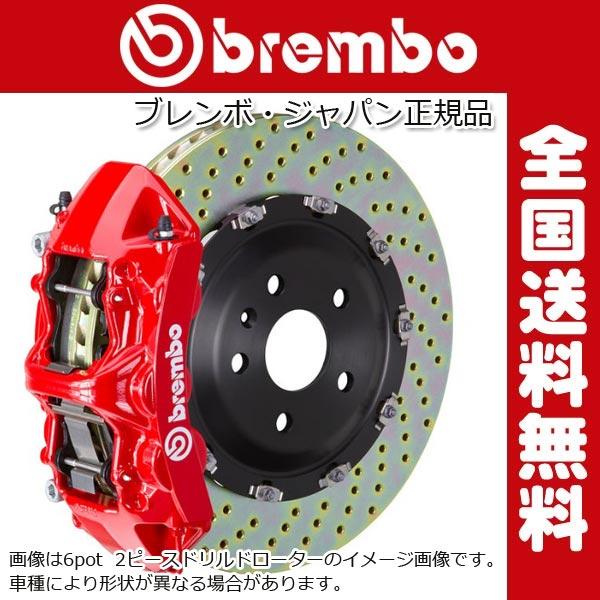 TOYOTA タンドラ 用 2007年 〜 380x34 2-Piece 6pot / Brembo(ブレンボ) GTブレーキシステム 【送料無料】