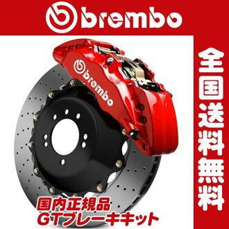 供MERCEDES-BENZ A250前轮(W176)使用的2014年~365x29 2-Piece 4pot/Brembo(burembo)GT制动系统