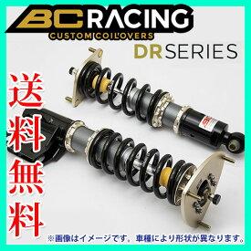 BC Racing DR Coilover Kit DS-TYPE スバル XV GP7/GPE 2012- 品番:F-26-DS BCレーシング コイルオーバーキット 車高調