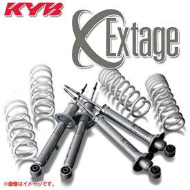 KYB(カヤバ) ショック+スプリング1台分 トヨタ クラウン 200系 2008/2〜 FR車専用 EXTAGE KIT