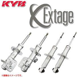 KYB(カヤバ) ショックアブソーバー1台分 トヨタ 200系 ハイエース 2004/08〜 FR車専用 EXTAGE SET