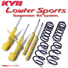 KYB(カヤバ) ショック+スプリング1台分 トヨタ エスティマ 50系 2006/1〜2016/6 - LowferSports PLUS KIT