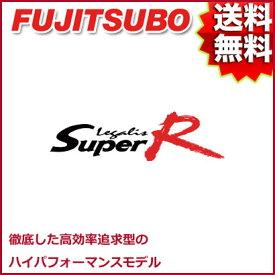 FUJITSUBO マフラー Legalis Super R トヨタ JZX100 クレスタ 2.5 ツインカム24ターボ 品番:300-24052 フジツボ レガリス スーパー R [個人宅配送/代金引換不可]