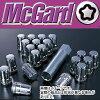 Mac保护(McGard)MCG-65006花键开车兜风碎布螺母M12×P1.5 21HEX 20个装花键驱动螺母