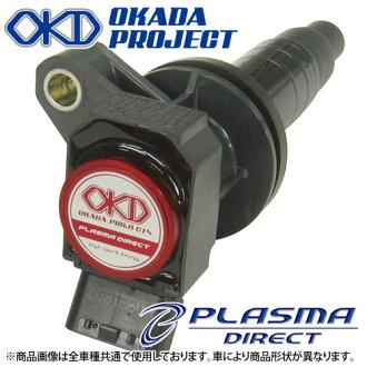 okadapurojiekutsupurazumadairekutonissanjuku NF15 H25.2-货号SD214131R PLASMA DIRECT