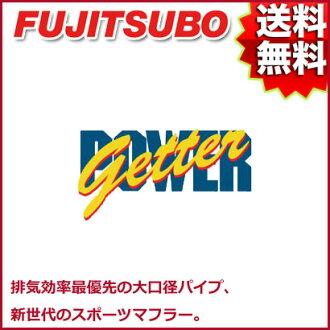 妃嫔排气动力 Getter typeRS 三菱 CP9A 兰瑟进化六部分号︰ 100 32047 藤壶。