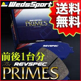 REVSPEC PRIMES 前後1台分 トヨタ セリカ ZZT231 99/9〜06/4 品番 PR-T104/T507 ウェッズ レブスペック プライム ブレーキパッド