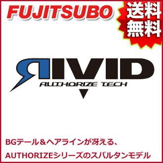 FUJITSUBO围巾RIVID马自达DJ5FS demio 1.5 DT 2WD货号:860-41545藤篓