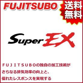 FUJITSUBO エキゾーストマニホールド Super EX BASIC VERSION トヨタ AE92 スプリンタートレノ ツインカム 16V 品番:630-22463 フジツボ スーパーEX ベーシック【沖縄・離島発送不可】