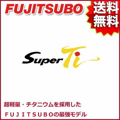 FUJITSUBO マフラー Super Ti スズキ ZC31S スイフト スポーツ 品番:450-81524 フジツボ スーパー Ti