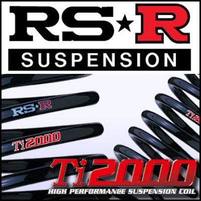RS★R Ti2000 DOWN VOLKSWAGEN パサート 3CCAX CAX 23/5〜 1400 TB FF グレード/ TSIコンフォートライン RS-R ダウンサス 1台分