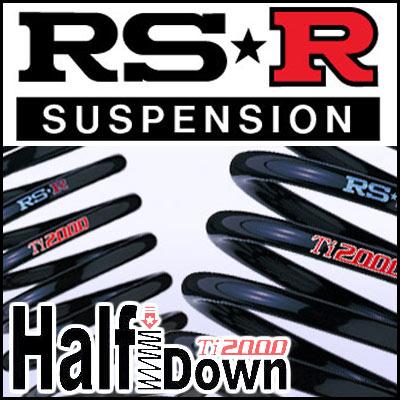 RS★RTi2000HALFDOWNトヨタクラウンGRS2042GR-FSE22/2〜3500NAFRグレード/アスリートRS★Rダウンサス1台分